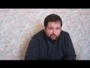 Видео для обиженных жизнью будь мужиком