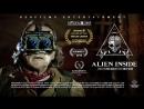 Чужой внутри   Alien Inside (2015) [RUS_Студия Колобок]