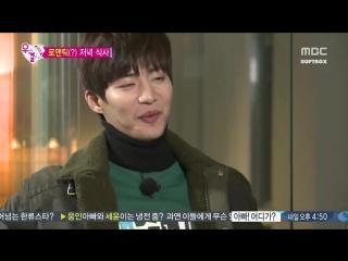 Молодожены 4 / We got Married 4 (Song Jae Rim & Kim So Eun - 16 эпизод (озвучка Softbox)