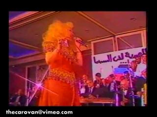 Nagwa Fouad and Sabah (1990)