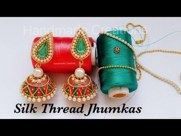 Making Silk Thread Jhumkas||DIY ||Silk Thread Earrings