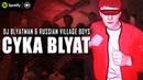 DJ Blyatman Russian Village Boys Cyka Blyat Official Video Clip