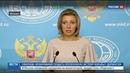 Новости на Россия 24 • Белорусский спортсмен готов ответить за российский флаг