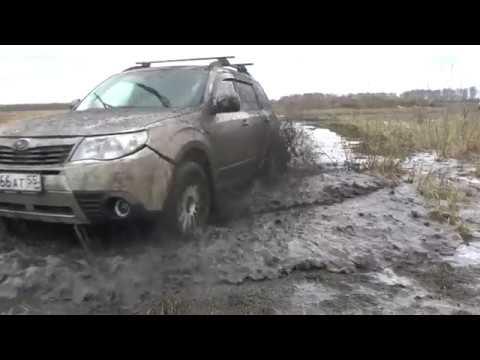 Бездорожье на Subaru Forester SH. Покатушка на первомай
