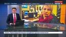 Новости на Россия 24 • Журналистка ВГТРК Ольга Курлаева рассказала, как возвращалась в Россию