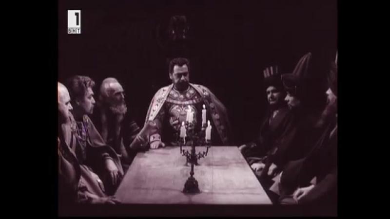 Цар Иван Шишман (1969) TV Rip БНТ 1 30.07.2017