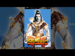 """dakshayagnam""  1962 telugu movie full video songs jukebox  n. t. r, devika"