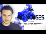 EDX - No Xcuses Episode 394