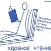 Библиотека им. М.Е. Салтыкова-Щедрина.