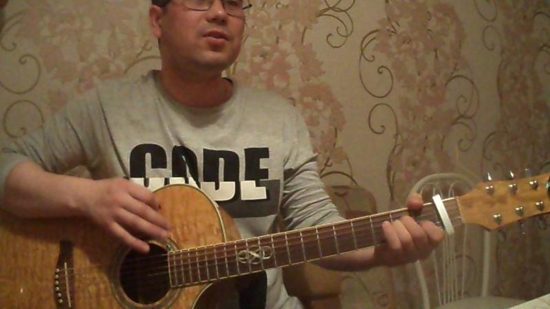 Мой друг художник и поэт (Кавер на песню К.Никольского)