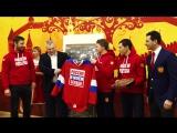 Игроки сборной России готовят пряники в Туле