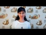 Приглашение на бесплатный вебинар c Ириной Балашовой (начало: 7 февраля 19-00)