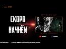 Batman: Arkham Asylum 3 (Хардкорный Бэтс)