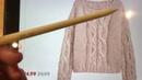 Листаем журналы по вязанию и свитер жёлто оливкового цвета
