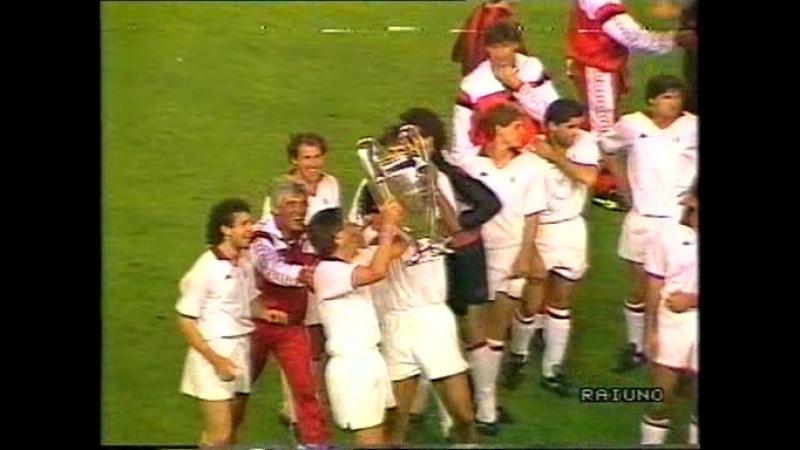 1988-89 24.05.89 Милан - Стяуа (финал КЧ)