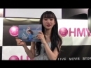 Rie Kaneko - ambiguous presentation