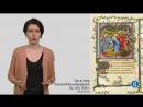 5.1. 14 век. Изобразительное искусство заальпийской Европы.