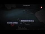 «Военной приемки» «Ледовое побоище. Или сказ о том, как Русь не вступила в Евросоюз» #Военнаяприемка #Ледовоепобоище