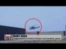 Footage released of deadly marine corps helicopter crash