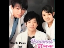 Black Pean 02