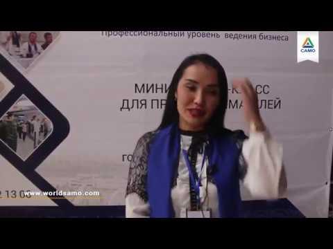 My sucess Моя история успеха Мисс Акжаркын