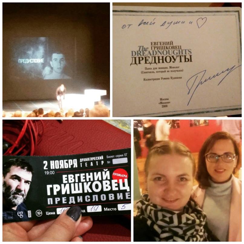 Александра Семёнова | Смоленск