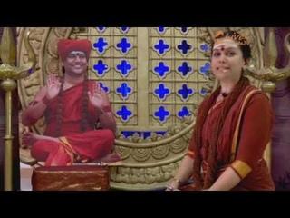 Transform now Kriya