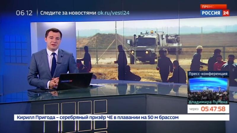 Новости на Россия 24 • Израиль нанес ряд ударов по военным объектам сектора Газа