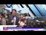 Live: Протесты сторонников Навального в России
