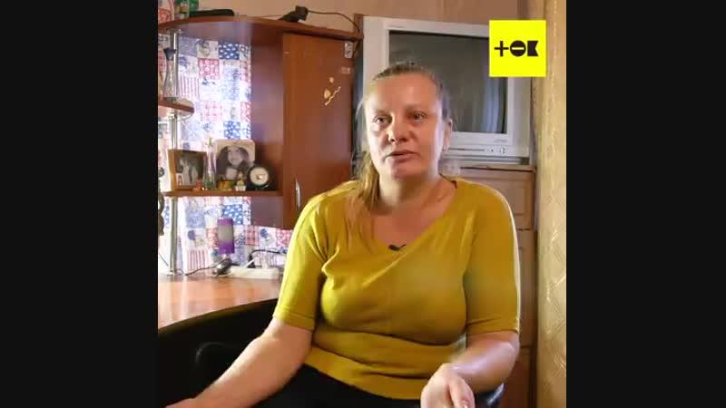 Мать двоих детей Ольгу Журавлеву приговорили к обязательным работам за то, что во время получения пособия по безработице она пом