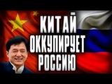 Захват России и Казахстана из уст Никиты Михалкова. HD 720