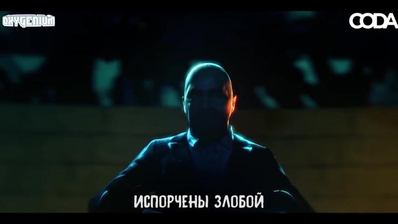 REP BENDI CANT BE ERASED JT MUSIC PESNYA NA RUSSKOM BENDY AND THE INK MACHINE RAP KAVER SFM ANIMATSIYA