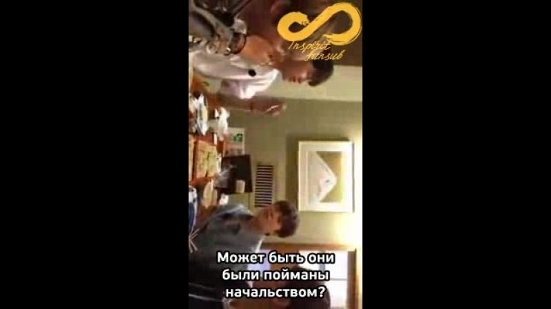 180327 IG Live Нам Ухёна (Infinite) вместе с Сонхо, Ёнмином (MXM) и Тэхваном (5Surprise) [rus sub]