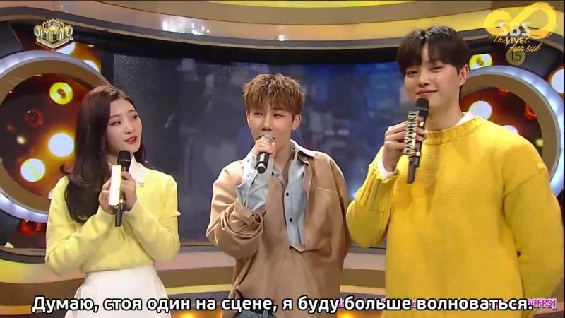 180304 SBS Inkigayo интервью с Ким Сонгю (Infinite) [rus sub]