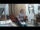 Начинается любовь с буквы я!.., Шулер Светлана, г. Новосибирск
