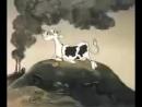 Мультик про Экологическую корову