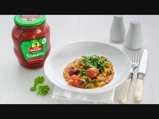 Рагу из риса и баклажанов с томатами в томатном соке