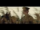 Фрагмент из х/ф Боевой конь (2011) реж. Стивен Спилберг