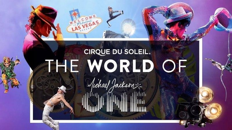 Michael Jackson ONE | Backstage at the Las Vegas Strip | The World Of MJONE | Cirque du Soleil