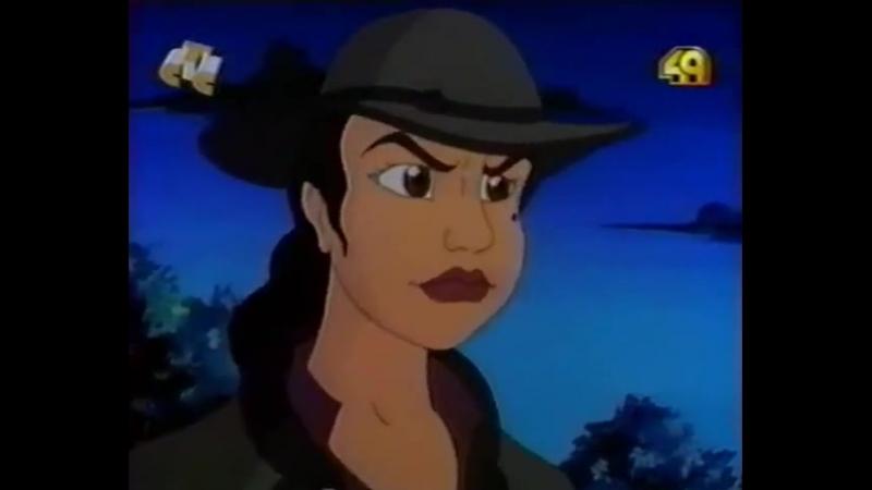 Зорро 1997 1998 сезон 2 серия (11) The Secret of El Zorro Тайна Зорро
