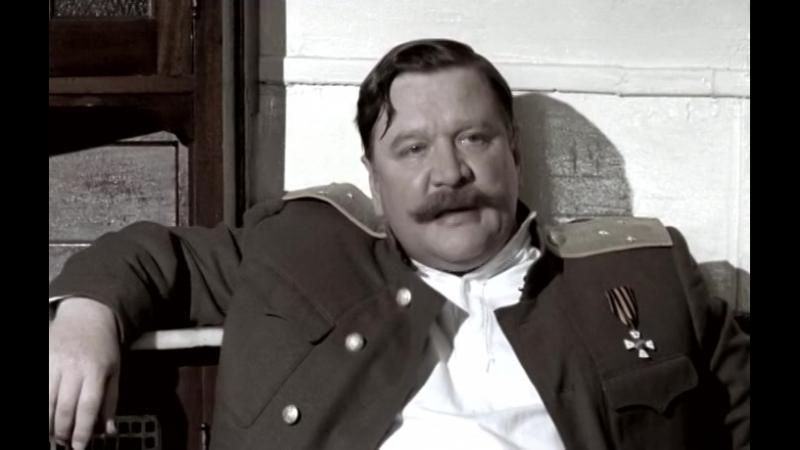 Мировая революция. Белые офицеры. Атаман Григорий Семёнов