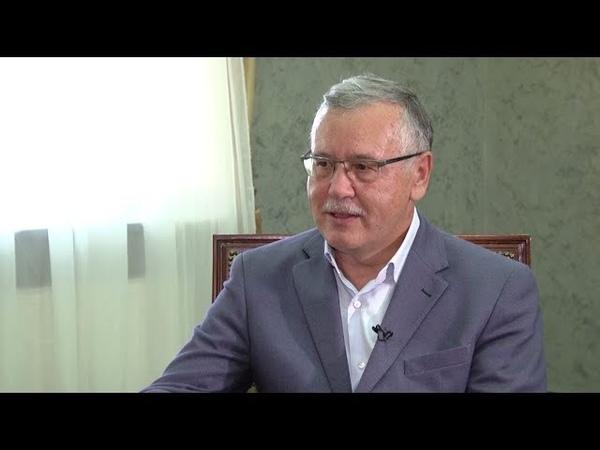 Розлоге інтерв'ю Анатолія Гриценка виданню «Спецкор» (Суми)