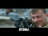 «Грозовые ворота» – прямо сейчас на#РЕНТВ.