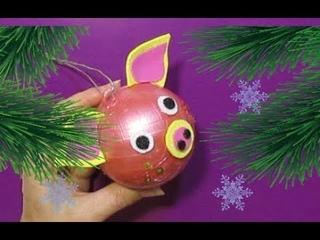 елочные игрушки свинка своими руками/свинка из шарика лол мастер класс/новогодний декор 2019 год