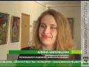 Алина Шеховцова, координатор Курского регионального отделения ВОД «Волонтеры-медики»