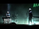 Massive Attack, Moscow full show 2018.07.29