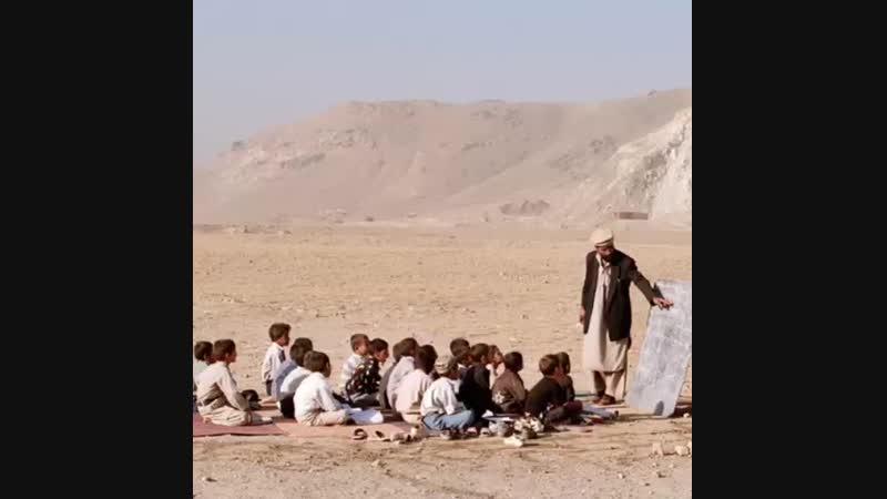 Знания об Аллаhе