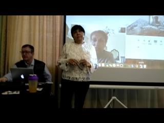 Пилар, Хуан и Анна переводчик