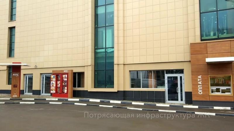 ЖК UP-Квартал Скандинавский (ноябрь 2017)