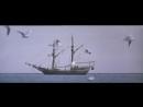 Пиратская баллада